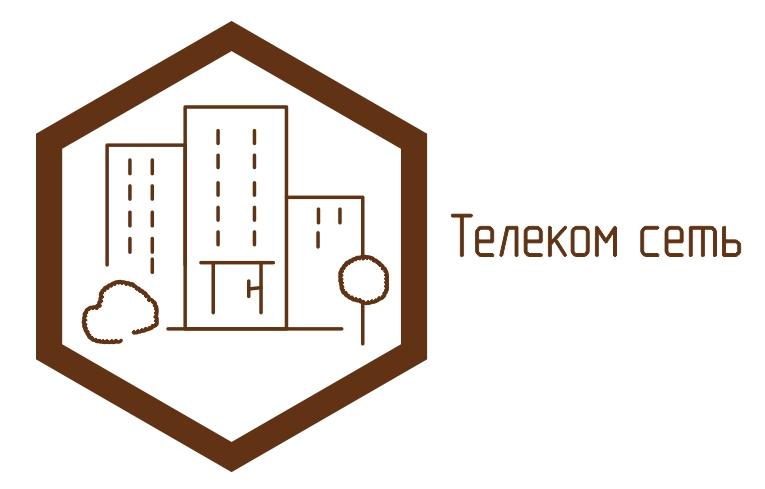 строительство телекоммуникационной сети проект на телеком сеть прокладка кабеля между многоэтажными домами внутридомовая распределительная сеть