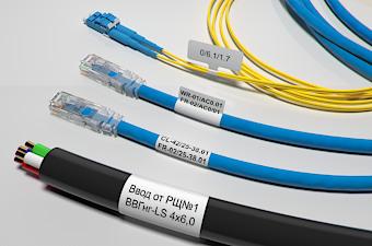 биркование в проекте совместный подвес прокладка кабеля в кабельной канализации проект размещение оборудования в здании Укртелеком РТПС